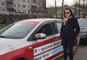 Саша Грей - Лада Калина не выдержала дрифтов Саши Грей