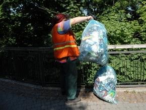 В Киеве появятся самоходы-пылесосы для уборки парков и скверов
