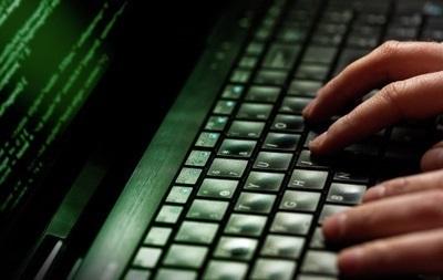 Из украинского банка хакеры украли $10 миллионов