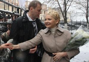 Для Генпрокуратуры приглашения Тимошенко в Брюссель переведут на украинский язык