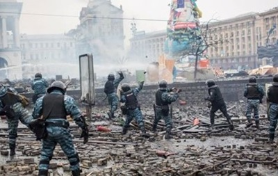 Затриманий п ятий  беркутівець  за побиття активістів Майдану