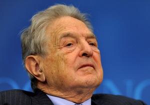 Сорос: Исключать краха евро нельзя
