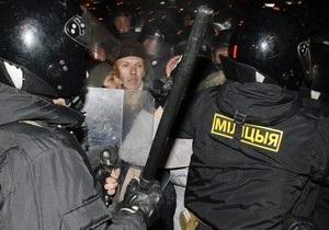 МИД: Киев обеспокоен применением силы к участникам акции протеста в Минске