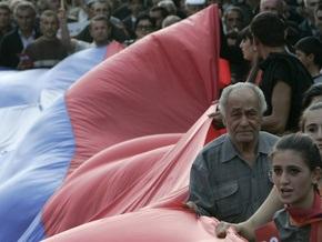 Тысячи жителей Армении вышли на демонстрацию против подписания армяно-турецких протоколов