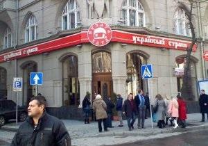 Во Львове двое сотрудниц ресторана Пузата Хата отравились на работе