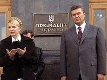Янукович выдвинул Тимошенко ряд требований