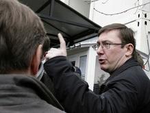 Луценко обвинил командование полиции ООН в смерти украинца