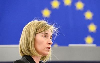 Могерини: ЕС останется фундаментальной мировой силой
