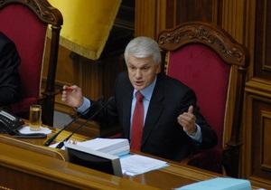 Литвин: За срыв заседаний парламентских комитетов депутатов будут штрафовать