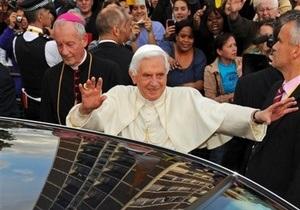 Источник: Сегодня Папа Римский объявит имена новых кардиналов