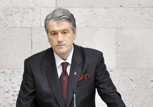 Rzeczpospolita: УПА боролась за нашу независимость. Интервью Ющенко
