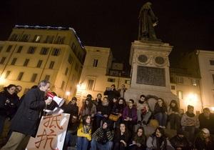 Итальянские студенты вновь протестуют против реформы образования
