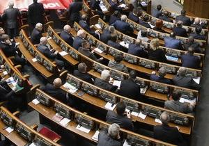 Парламент может обсудить резонансные преступления в Николаеве и Симферополе
