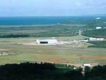 Эквадор уведомил США о необходимости покинуть военную базу в Манте