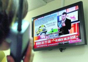ВР не приняла законопроект, запрещающий  лохотроны  на телевидении