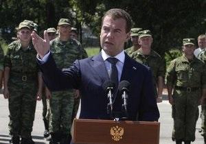 Медведев: Признание Россией Абхазии и Южной Осетии позволило избежать затяжного кровавого конфликта
