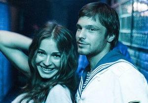 СМИ: Актер Алексей Чадов женился