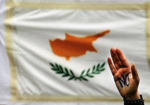 Корреспондент: Украинские бизнесмены срочно выводят средства с Кипра