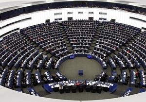 Европарламент готов ратифицировать упрощение визового режима с Украиной