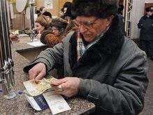 СБУ призывает вкладчиков Сбербанка не доверять посредникам