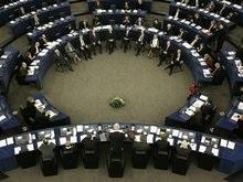 Депутатов Европарламента наказали за буйное поведение