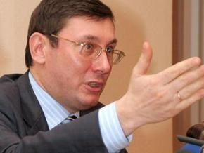 Луценко рассказал об инциденте во франкфуртском аэропорту