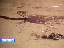 Российский милиционер взорвал себя в здании РОВД