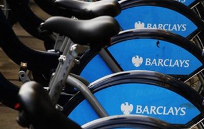 Трое бывших сотрудников банка Barclays осуждены за манипуляции с акциями