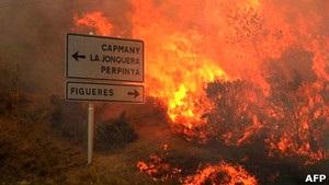 Испания борется с лесными пожарами