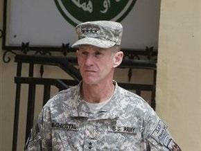 НАТО сменила командующего коалиционных войск в Афганистане
