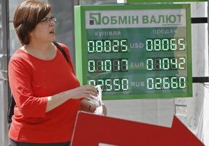Курс гривны - НБУ - доллар - евро - курс валют в Украине