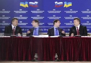 Медведев надеется, что украинцы и россияне почувствовали улучшение отношений