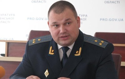 Янтарному  прокурору назначили залог в 9,5 миллионов