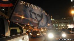 В Москве прошел ночной автопробег за Путина