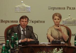 Тимошенко собирает Совет оппозиции