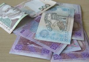 Госбюджет получил из местных бюджетов 491,9 млн грн
