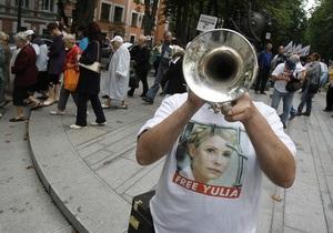 Фотогалерея: Труба зовет. Сторонники Тимошенко пикетировали Высший спецсуд
