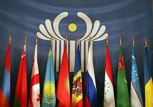 В Душанбе открылся саммит СНГ