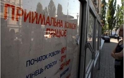 В Украине стартует вступительная кампания