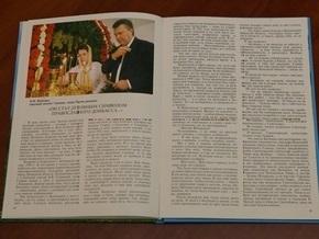 Янукович написал о своем духовном отце, предсказавшем ему политическое будущее