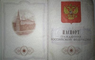 В штабе АТО заявили о захвате российских военных