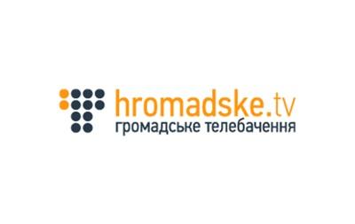 Журналистам Громадського ТБ приостановили аккредитацию после скандала