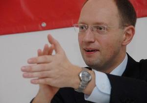 Яценюк: Назначение Арбузова означает только одно - ну все, приватизировали НБУ