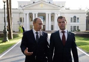 Путин поблагодарил Медведева за поддержку, а тот отметил заслуги правительства