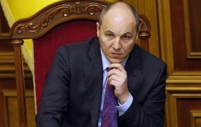 Раду закрыли из-за нехватки депутатов