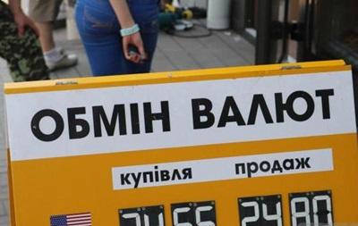 В Украину поступает все больше долларов