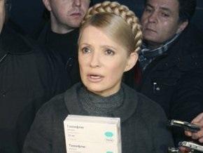 Тимошенко выступает за отмену рекламы лекарств на телевидении