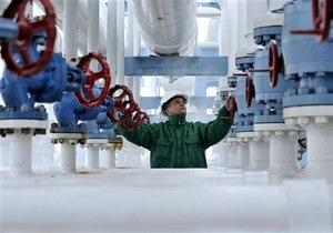 Ъ: Россия назвала условие предоставления 40%-ой скидки на газ для Украины