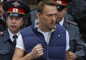 Навальный и Белых прокомментировали украденную переписку