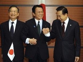 Лидеры Японии, Китая и Южной Кореи собрались обсудить пути преодоления кризиса